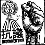 Protestera_Gotcha_cover